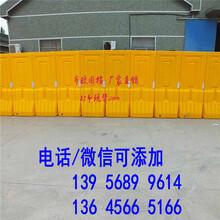 竹籬笆圍欄竹護欄生產廠家圖片