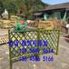 安徽宣城pvc塑钢护栏pvc塑钢围栏厂家列表,安装指导