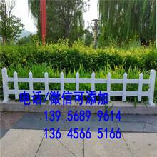 上海电力变压器围栏pvc栅栏不污染环境不发黄图片