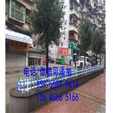 河南濮阳农村院墙别墅学校围墙护栏找哪家图片