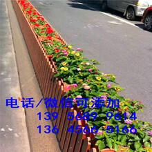 泰州市紫竹子木柵欄圍欄護欄廠家供貨圖片