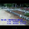 竹篱笆)武宁县pvc幼儿园栏杆(各市)怎么样?