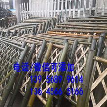 巴马竹篱笆栅栏围栏户外厂商图片