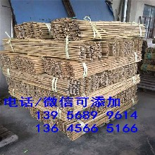 驻马店汝南pvc护栏,pvc塑钢栏杆厂家供应图片