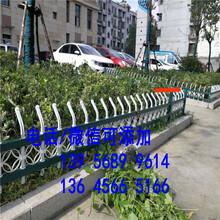 镶黄旗木栅栏伸缩栅栏竹篱笆每周回顾图片