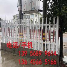 驻马店汝南变压器围栏变压器栅栏哪家买图片