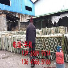 栾川县竹篱笆护栏竹子护栏绿化环保安装简便