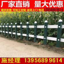 太平区草坪护栏栅栏围栏户外花园围栏市场报价图片