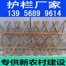驻马店汝南变压器栏杆电力护栏市场价格图片