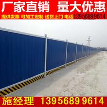 扬州江都pvc护栏草坪栏杆塑钢栅栏都有现货的图片