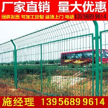 兴和县pvc草坪护栏电力围墙变压器隔离栏厂家图片