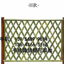 pvc绿化护栏绿化围栏厂商图片