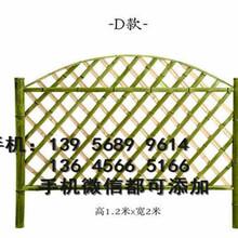鸡泽县锌钢草坪护栏围栏绿化铁艺栅栏厂商出售图片