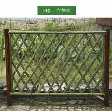 吉林省竹篱笆防腐木栅栏围栏生产厂家图片