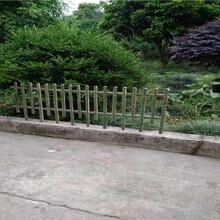 平乡县竹篱笆栅栏厂家供应图片