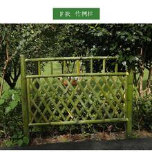 竹篱笆)曲阳县热镀锌围墙栅栏(各县)厂商?图片