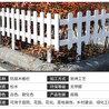 竹篱笆)中山塑钢花园绿化带栏杆(各县)多少钱?