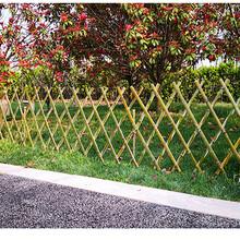 沁水縣伸縮竹柵欄竹子圍欄每日報價圖片