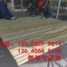 连云港连云区木竹篱笆护栏花园防腐木栅栏生产厂家图片
