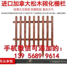天桥区竹篱笆栅栏庭院围栏护栏厂家价格图片