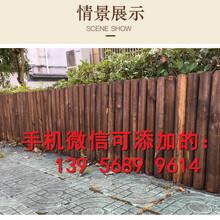 鄂州鄂城區pvc護欄草坪欄桿塑鋼柵欄月度評述圖片