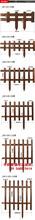 山海關區竹籬笆柵欄庭院圍欄護欄每周回顧圖片