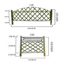 竹篱笆)高港区绿化栏杆塑钢pvc护栏围栏(各省)厂家价格?图片