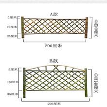 竹篱笆竹栅栏护栏围栏厂家供应图片