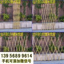竹篱笆)赵县塑钢花园绿化带栏杆(各省)价格表?图片