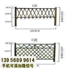 竹篱笆)荥阳碳化防腐木栅栏围栏(各市)哪里买?图片
