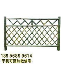 竹篱笆)鄂城区PVC护栏庭院围墙PVC栅栏(各省)价格?图片