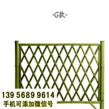 竹篱笆)长宁区防腐竹篱笆碳化栅栏(各省)市场报价?图片
