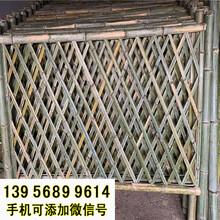 竹篱笆)吉安县PVC塑钢围墙护栏学校围栏(各省)市场走向?图片