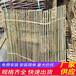 福州鼓楼竹篱笆pvc护栏花池围挡市场前景(中闻资讯)