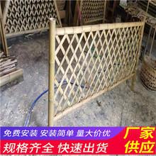 汉寿县竹篱笆pvc护栏小区护栏(中闻资讯)图片
