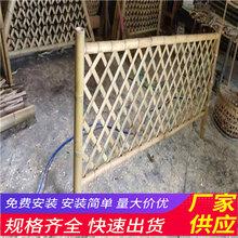 鄱阳县竹篱笆pvc护栏pvc绿化栅栏(中闻资讯)图片