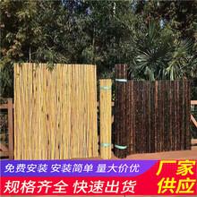 济宁中木栅栏塑钢栅栏竹篱笆(中闻资讯)图片