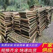 辽宁锦州木栅栏pvc厂房护栏竹篱笆(中闻资讯)图片