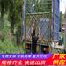 金华武义县木栅栏pvc小区围墙护栏竹篱笆(中闻资讯)