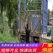 大同城木栅栏塑钢栅栏竹篱笆(中闻资讯)图片