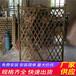 广西梧州竹篱笆户外围栏栅栏pvc护栏(中闻资讯)