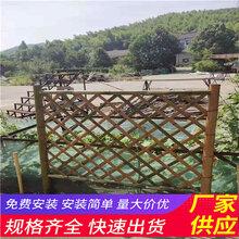 广西壮族自治区北海塑钢护栏pvc隔离栏杆厂家电话(中闻资讯)