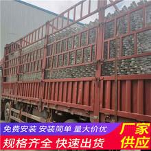长沙天心木栅栏pvc塑钢护栏竹篱笆(中闻资讯)图片