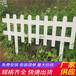 赤壁市竹篱笆竹子护栏篱笆网栅栏草坪护栏(中闻资讯)