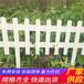 湖北咸宁竹篱笆pvc护栏pvc隔离栏杆价格很关键哦(中闻资讯)