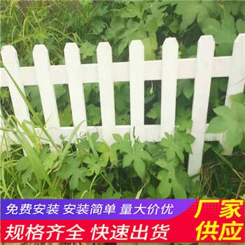 湖南湘潭木栅栏碳化木围栏竹篱笆(中闻资讯)