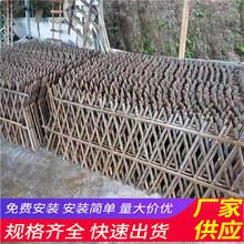内黄县竹篱笆竹子护栏碳化防腐木草坪护栏(中闻资讯)图片