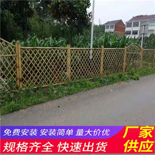 衢州江山木栅栏围挡护栏竹篱笆(中闻资讯)