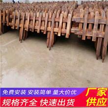 朔州右玉县木栅栏PVC护栏竹篱笆(中闻资讯)图片