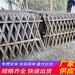 广东韶关花园隔断装饰pvc塑料栏杆价格厂家(中闻资讯)